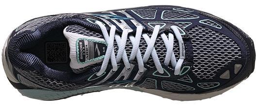 new style 49170 67b1c Brooks Ariel Running shoe womens - Runnersworld
